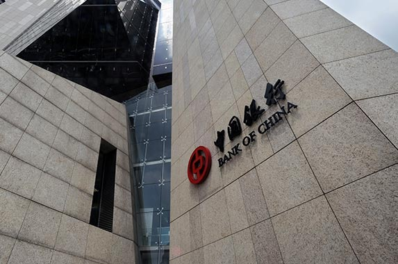 Bank of China   AFP/AFP/Getty Images