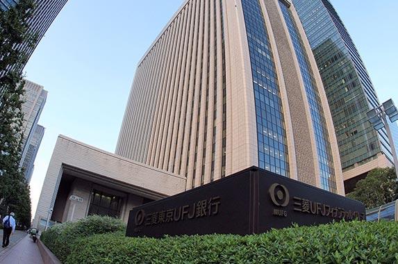 Mitsubishi UFJ Financial Group   Junko Kimura/Getty Images News/Getty Images
