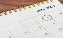 Circled January 1st 2021 Calendar